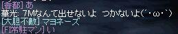 LinC0575.jpg