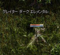 LinC0592.jpg