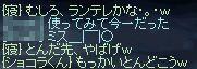 LinC0667.jpg