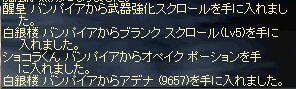 LinC0673.jpg