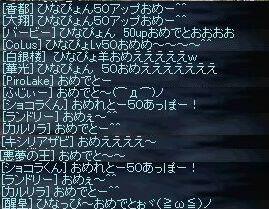 LinC0755.jpg