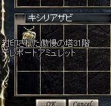 LinC0824.jpg