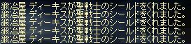 LinC0836.jpg