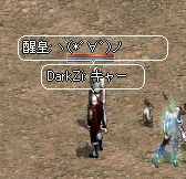 LinC0903.jpg