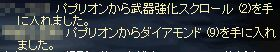 LinC1058.jpg