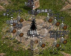 LinC1650.jpg