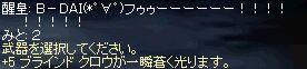 LinC1661.jpg