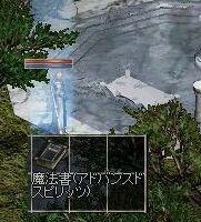 LinC1792.jpg