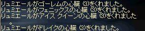LinC2110.jpg