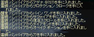 LinC2690.jpg