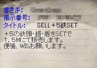LinC2877.jpg