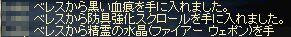 LinC3156.jpg