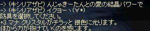 LinC3166.jpg