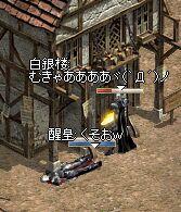 LinC3497.jpg