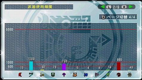 20081108190820.jpg