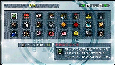 20081108190857.jpg