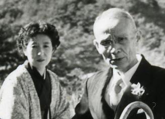 祖父伊庭野薫