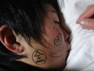 寝てると、こうなる