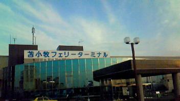 20090805225525.jpg
