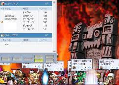 jpg,gif,png,mid,swf,ico,mp3,html,txt,css,js,rdf