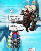 6・7-峰狩り1