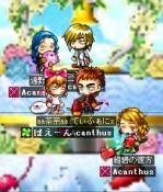 6・8-てぃs結婚式1