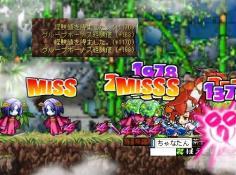 7・1日ー姫2