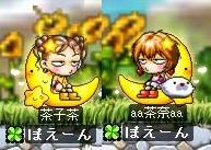 7・1日ー茶奈vs茶子2