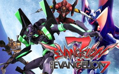 evangelion7.jpg