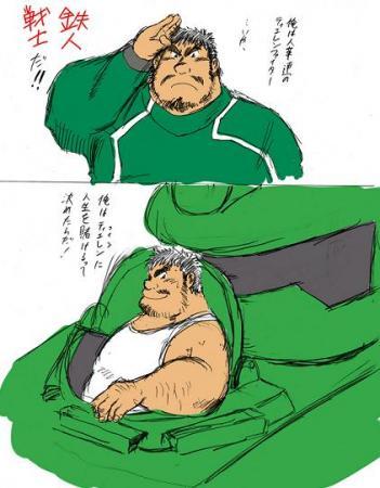 鉄人戦士①
