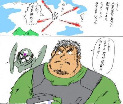 鉄人戦士②