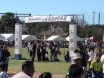 小美玉市民体育祭