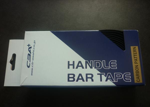 買ってきたバーテープ