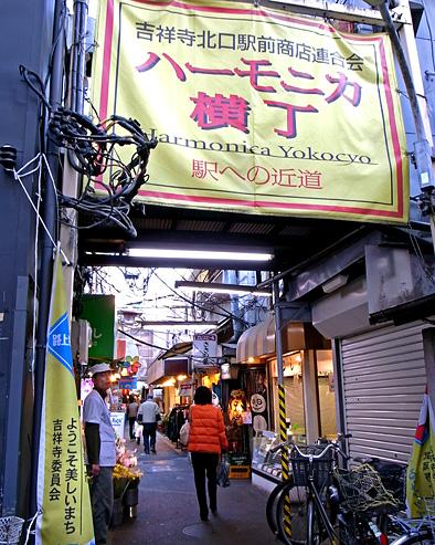 kichijyouji12.JPG