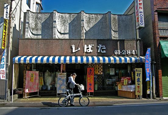 kamifuku08.JPG