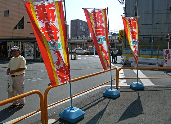 kamifuku04.JPG