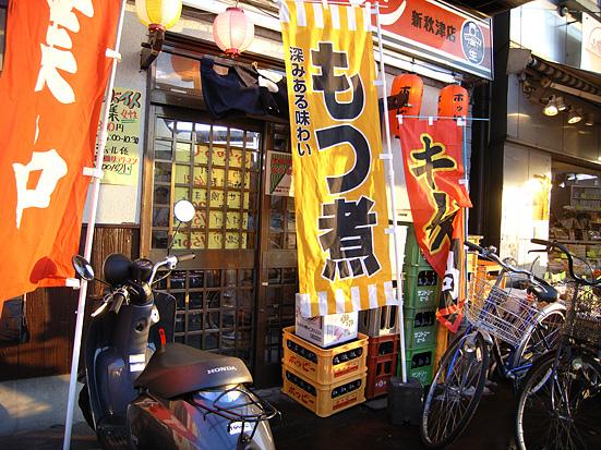 shintoko02.JPG