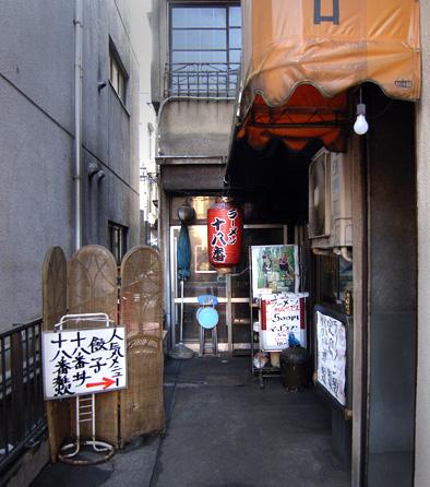 shintoko03.JPG