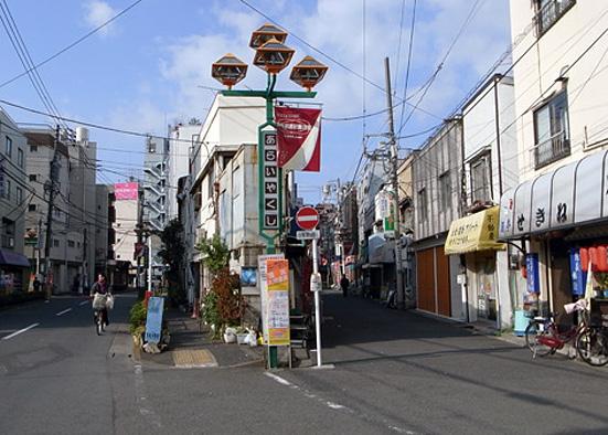 araiyaku01.jpg
