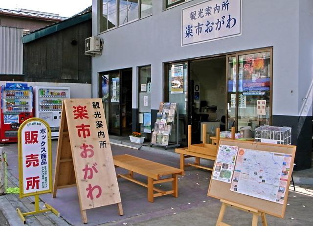 ogawa02.jpg