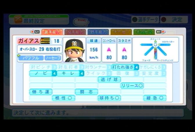 amarec20110927-003112.jpg