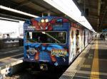 JR車両までスパイダーマン