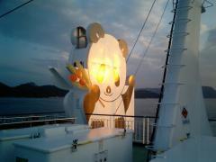 パンダの船