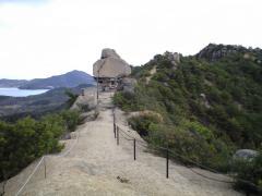 いしづち山