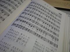 讃美歌430