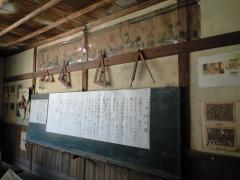 岬の分教場黒板