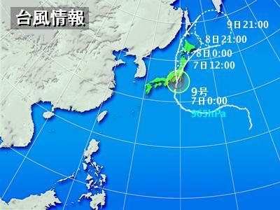台風ぴゅーぴゅー