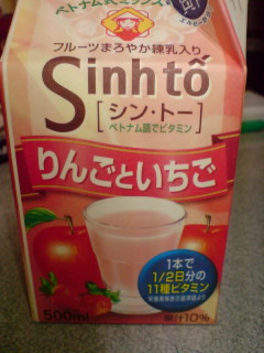 Sinhto=シン・トー