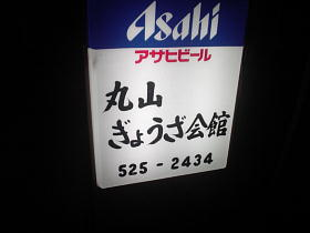 gyokai_1.jpg
