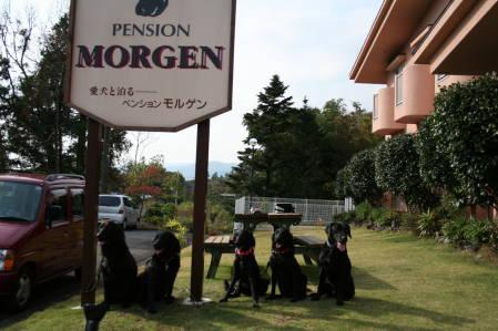 モルゲンさんの前で・・・①